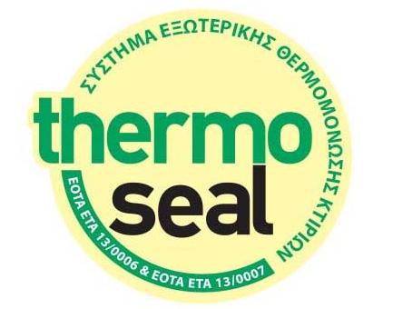 Thermoseal - Εξοικονόμηση ενέργειας με το σύστημα Εξωτερικής Θερμομόνωσης. 2
